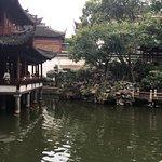 豫園(庭園)の写真