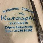 Photo of Kotsaris