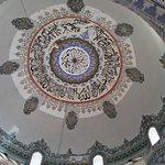 Interno della moschea - cupola