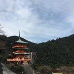 Foto di Nachi Mitaki Falls