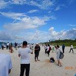 Photo of Yonaha Maehama Beach