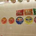 Photo of Cupnoodles Museum Yokohama