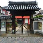 Φωτογραφία: Shozen-ji Temple