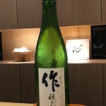 Ise Sueyoshi의 사진