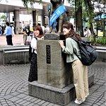 Токио. Памятник Хачико.