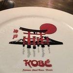 Foto de Kobe Japanese Steak House & Sushi Bar