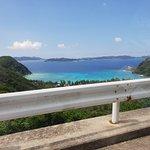 Billede af Tokashiki-jima Island