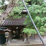 Bild från Heishindo-Former Kazama Family Residence