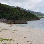 Yonehara Beach Foto