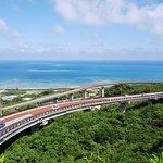 ภาพถ่ายของ Nirai Bridge/Kanai Bridge