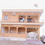 Sartaj Hotel