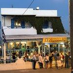 Foto di Traditional Greek Tavern Giannoulis