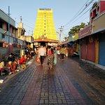 Ramanathswamy temple street