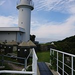 Foto de Tsurumizaki Panorama Lookout