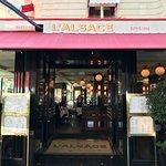 Фотография Brasserie L'Alsace