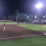 Zdjęcie Vanderbilt University