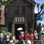 Foto de Kamenoko Tawashi Honten