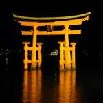 The Miyajima Tori Gate
