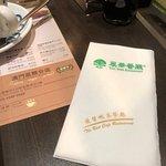 翠華餐廳照片