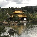 Foto de Pavilhão de Ouro (Kinkaku-ji)