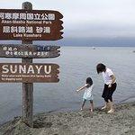 Lake Kussharo Sand Bath照片
