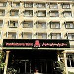 Parsian Kowsar Hotel Tehran
