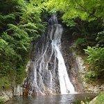 Photo de Jokoji Waterfall
