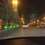Tahlia Street照片