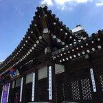 Foto de Korea House