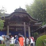 Foto de Eifukuji Temple