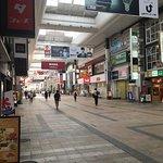 ภาพถ่ายของ Shimotori Shotengai
