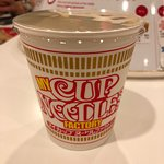 Making my own Cup Noodle