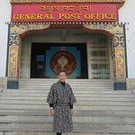 Foto de Bhutan Postal Museum