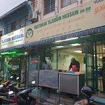 Photo of Restoran Tajuddin Hussain