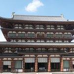Zdjęcie Yakushi-ji Temple