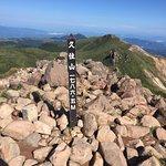 Mt. Kuju Photo