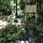 Hiyamizu of Mt. Osore