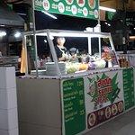 ภาพถ่ายของ ตลาดนัดกลางคืน ยูดี