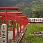 Photo of Awazu Inari Shrine