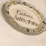 Фотография Antico Fattore