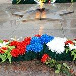 Фотография Мемориал Вечный огонь