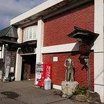 Bilde fra Dewanoyuki Sake Brewery Museum