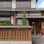 Iroha Shokudo照片