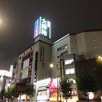 Kanda Jimbocho Bookstore Area Foto