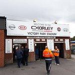 صورة فوتوغرافية لـ Victory Park Stadium