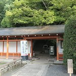 Photo of Kurama-dera