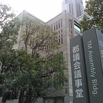 Photo of Tokyo Metropolitan Government Buildings