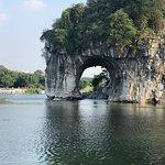 Elephant Trunk Hill (Xiangbishan) Foto
