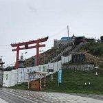 Billede af Kabushima Shrine