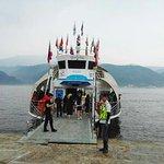 Foto de Nami Island
